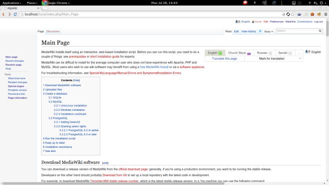 Language bar on a wiki page