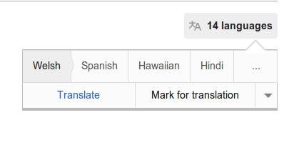 Language bar